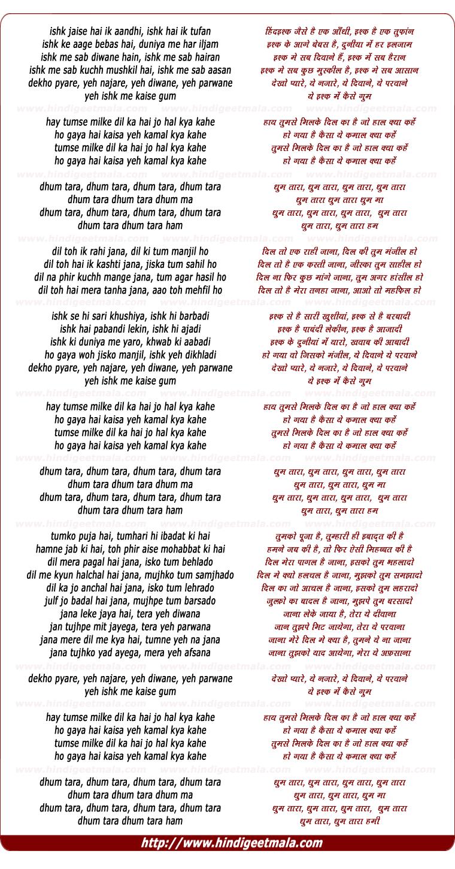 [Full Lyrics]-Tumse Milke Dil Ka Hai Jo Hal Kya Kahein