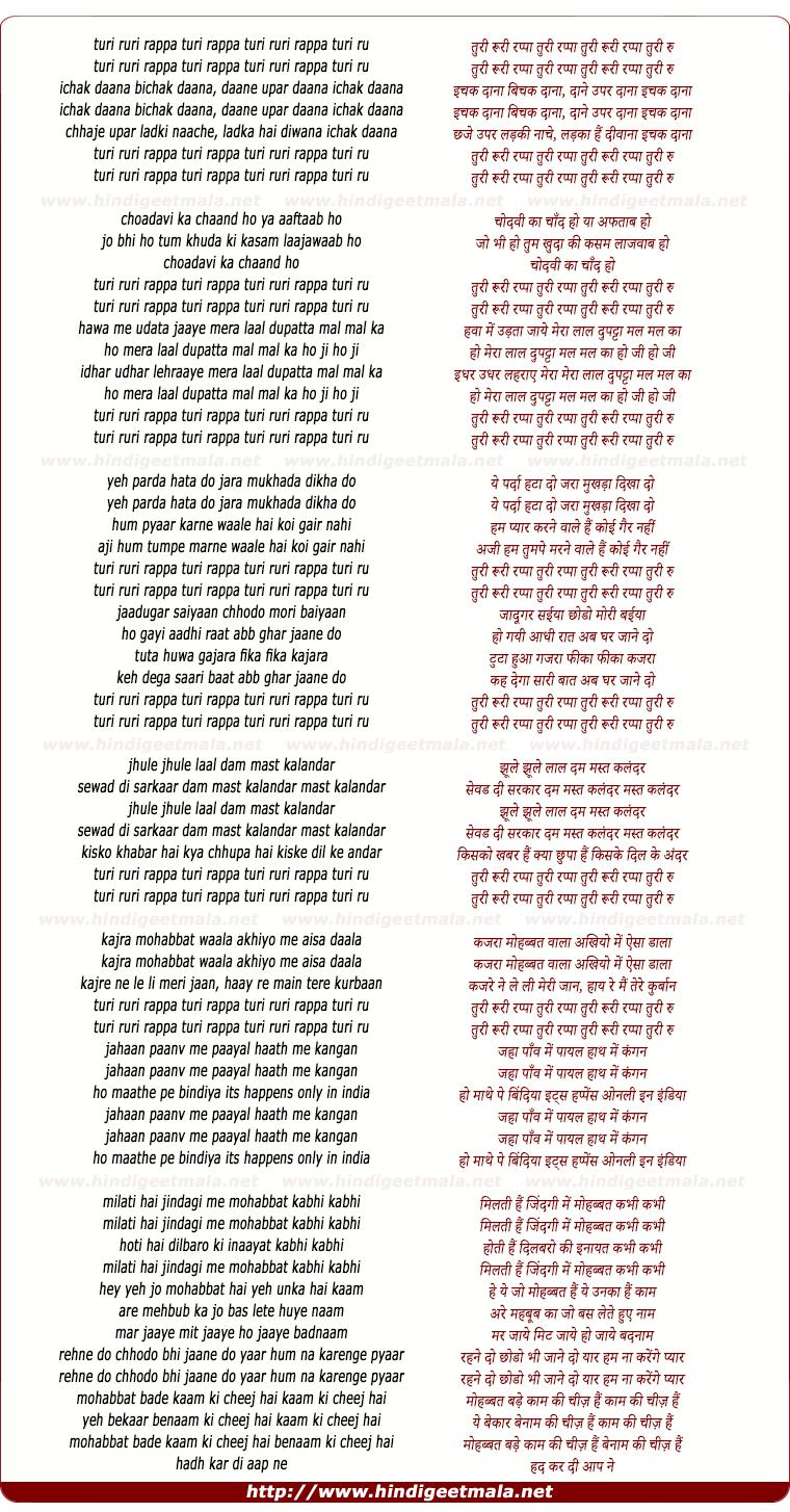 lyrics of song Turi Ruri Rappa