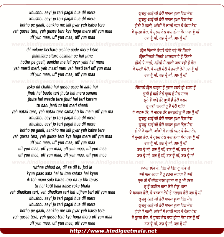 lyrics of song Uff Yun Maa