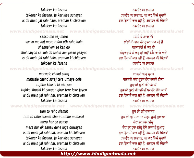 lyrics of song Ujad Gaya Hain Mohabbat Main