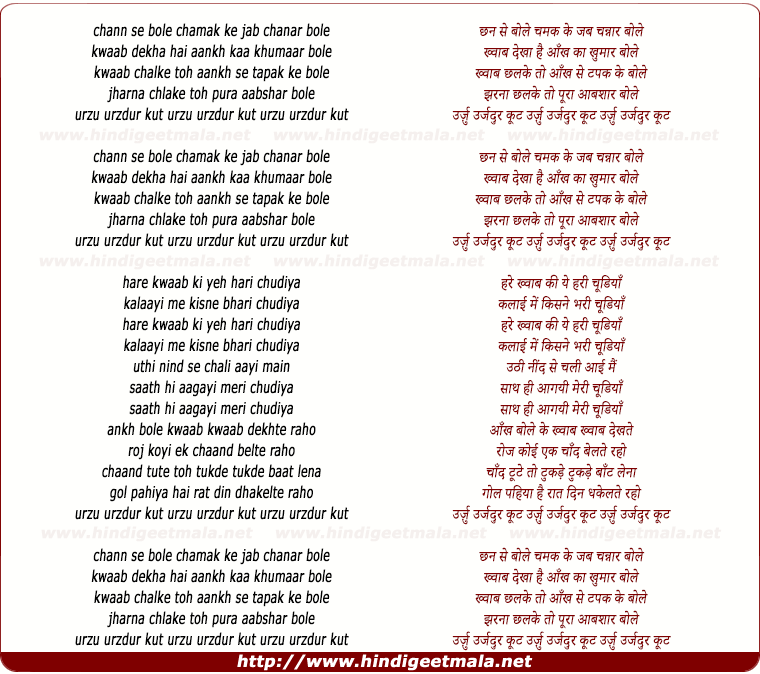 lyrics of song Urzu Urzu Durkut