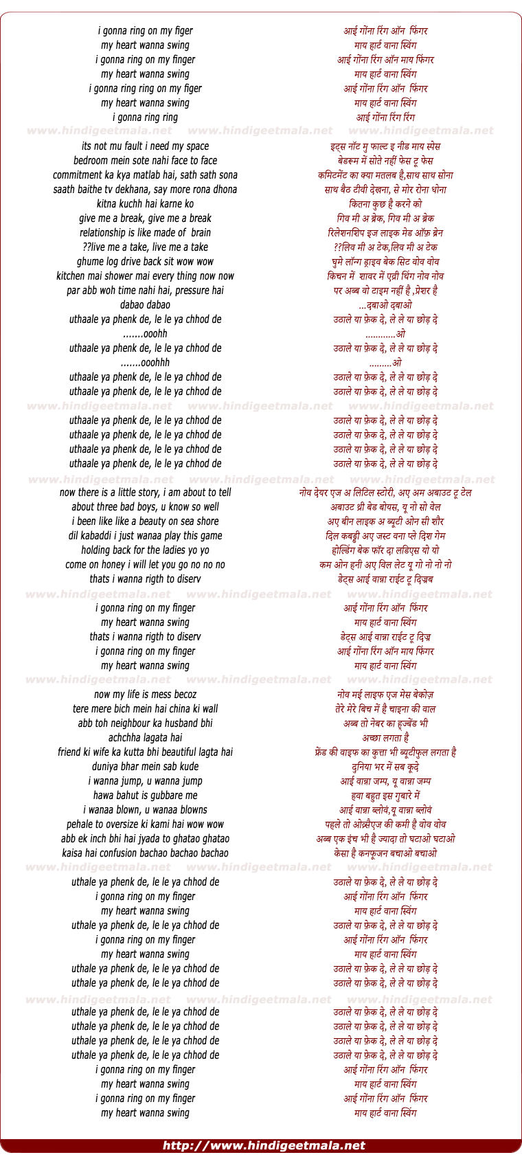 lyrics of song Uthaale Ya Phenk De