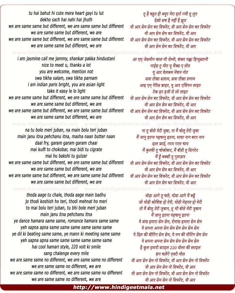 lyrics of song We Are Same Same But Different