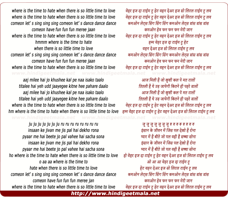 lyrics of song Where Is The Time To Hate