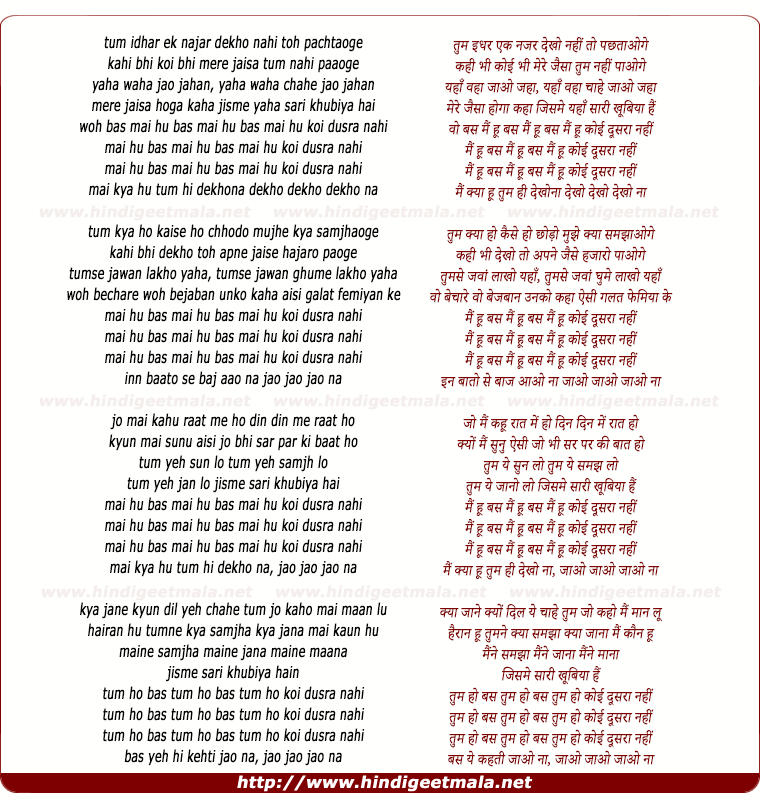 lyrics of song Woh Bas Mai Hu, Bas Mai Hu