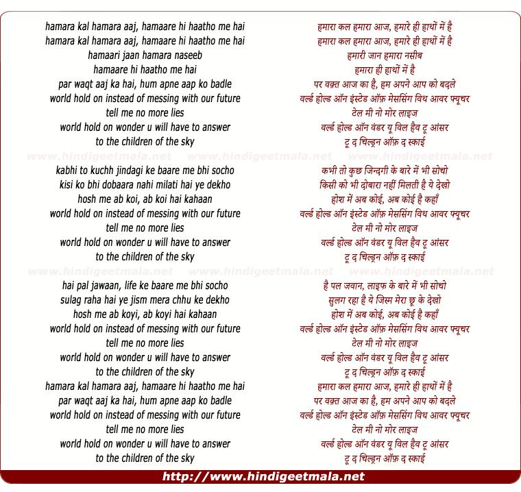 lyrics of song World Hold On