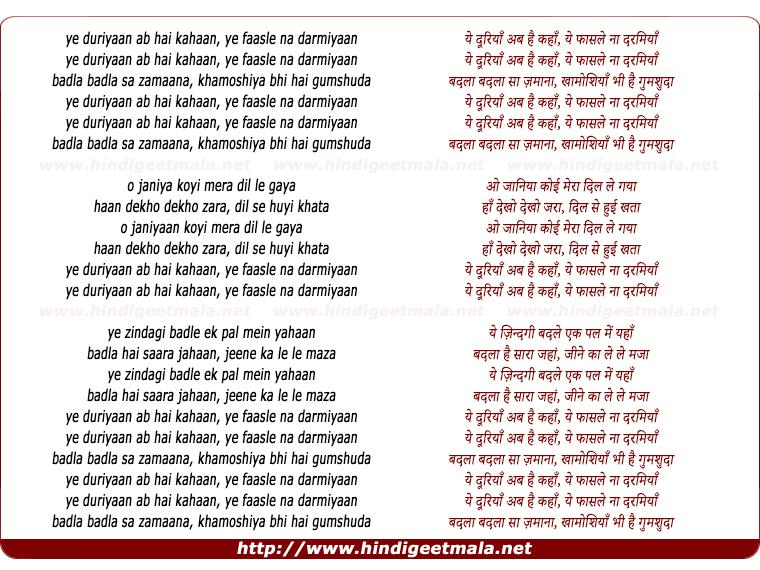 lyrics of song Ye Dooriyaan Ab Hai Kahaan