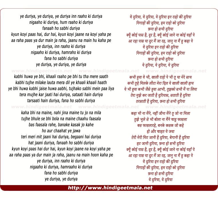 Song Dooriyan Lyrics & Song ...
