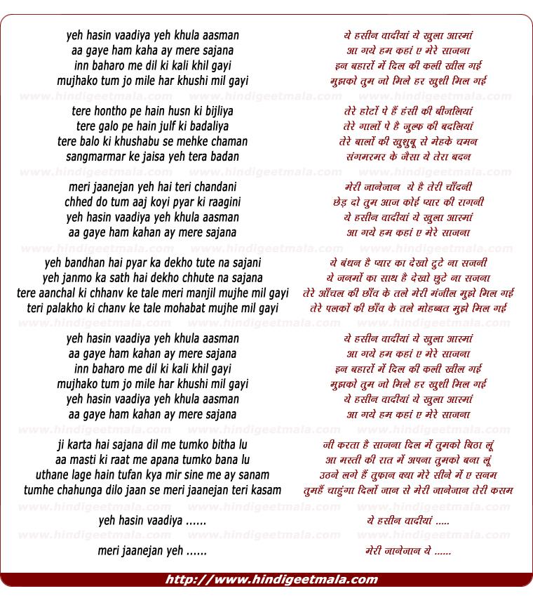 lyrics of song Yeh Hasin Vaadiya Yeh Khula Aasmaan