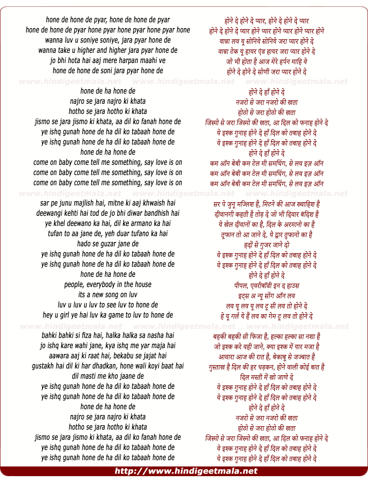 lyrics of song Ye Ishq Gunah Hone De