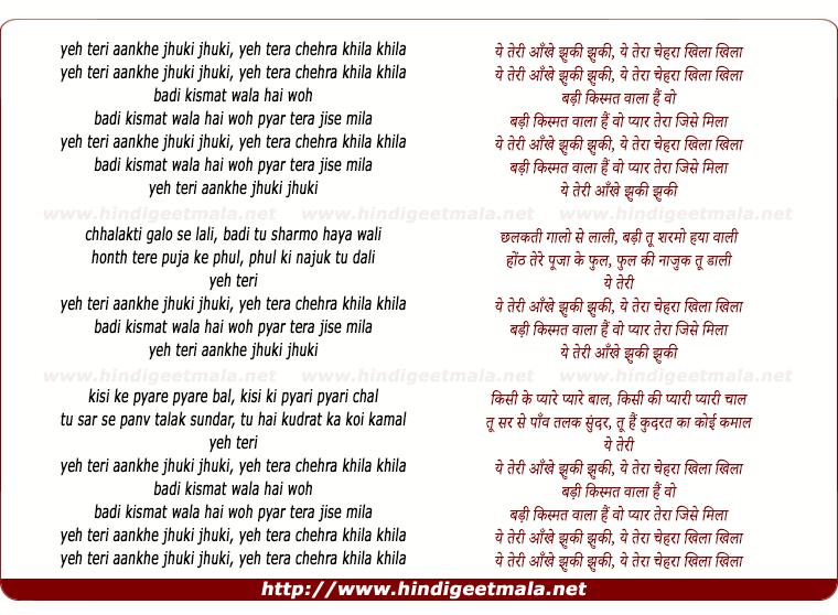Yeh teri aankhen jhuki jhuki (((jhankar))) (raza hd songs) youtube.