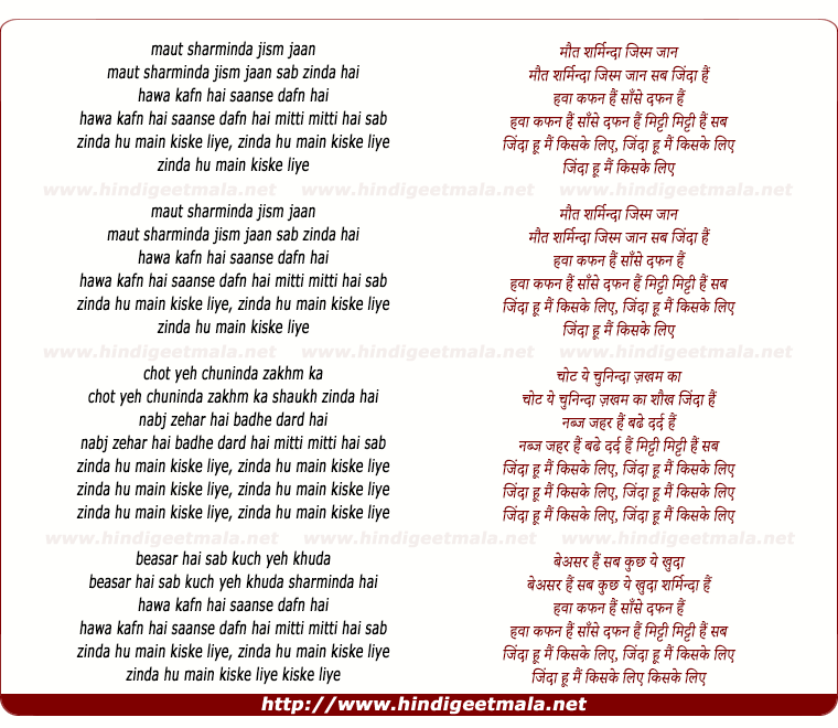 lyrics of song Zinda Hu Main