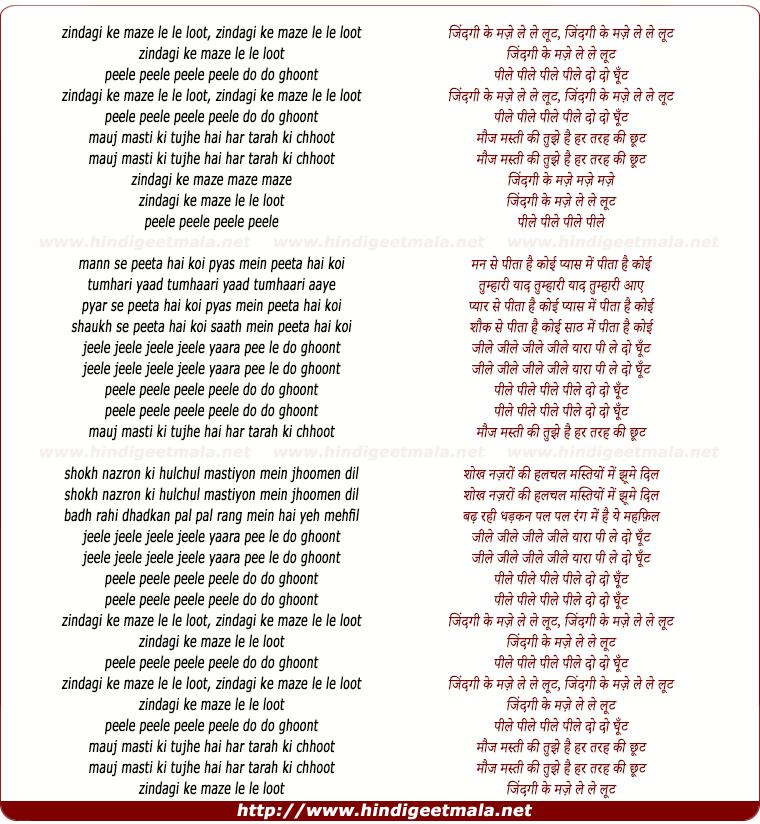 lyrics of song Zindagi Ke Maze Le Le Loot