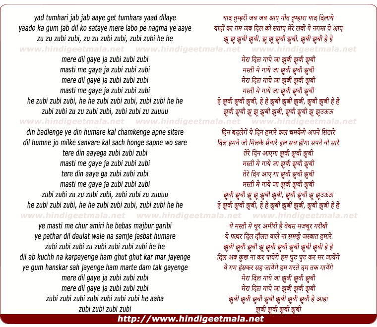 lyrics of song Zu Zu Zubee Zubee