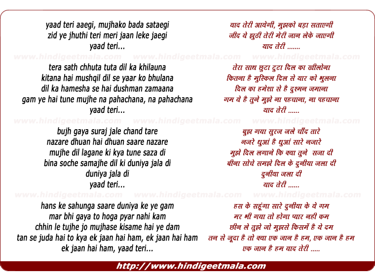 Mehdi Hassan - Dil Veeran Hai Teri Yaad Hai Lyrics ...