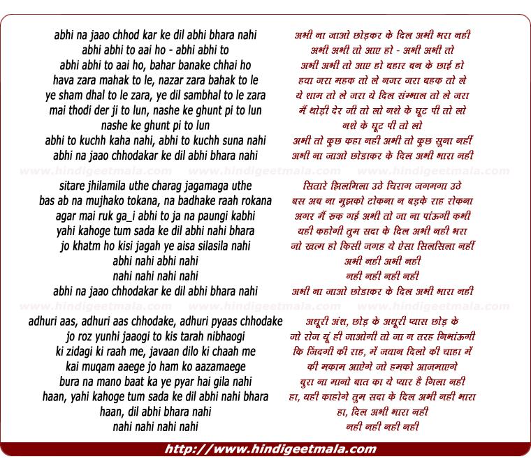 Abhi Na Jaao Chhod Kar, Ke Dil Abhi Bhara Nahin - अभी ना ...