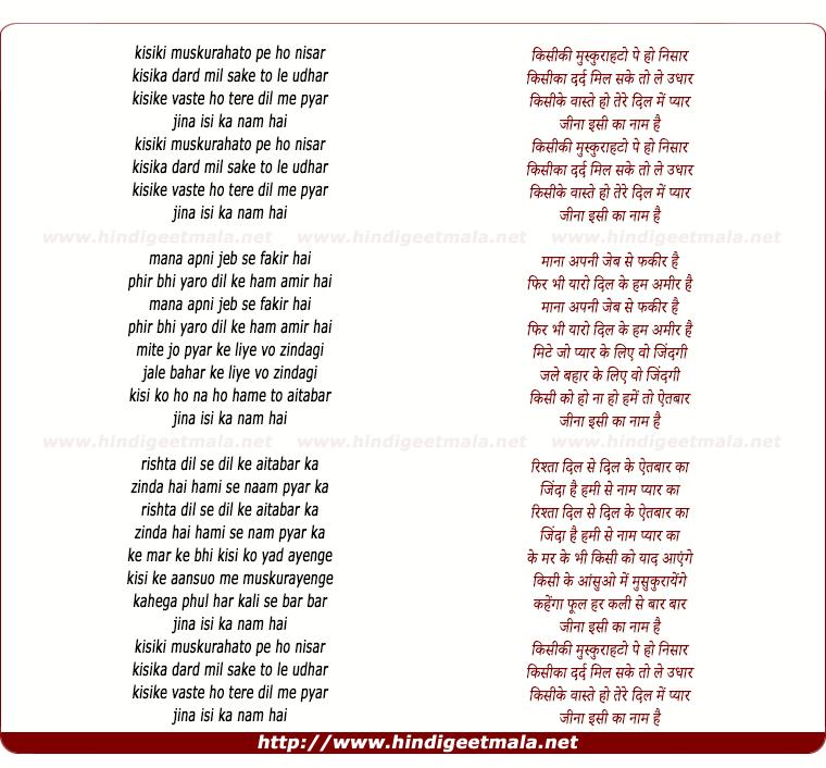Dur humse itna mat jao ki | Shayari Text