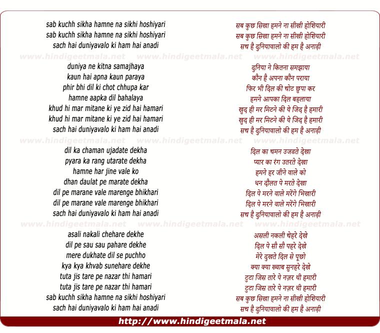 sab kuch seekha humne full song mp3 free download
