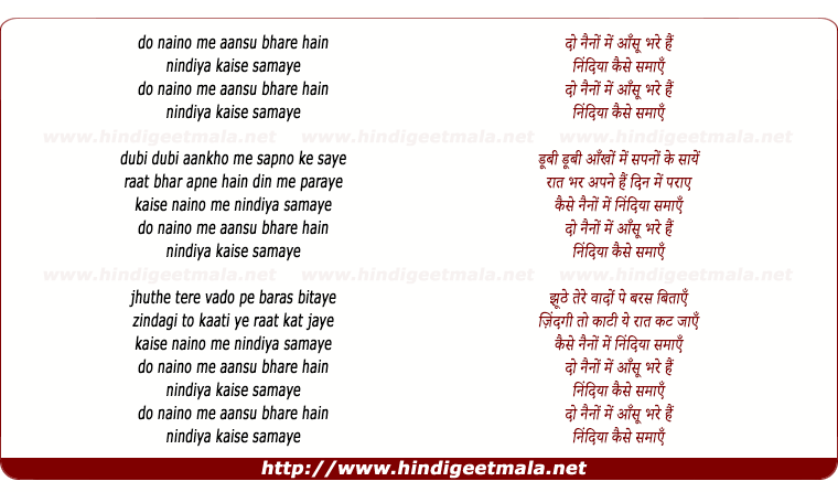 lyrics of song Do Naino Me Aansu Bhare Hai