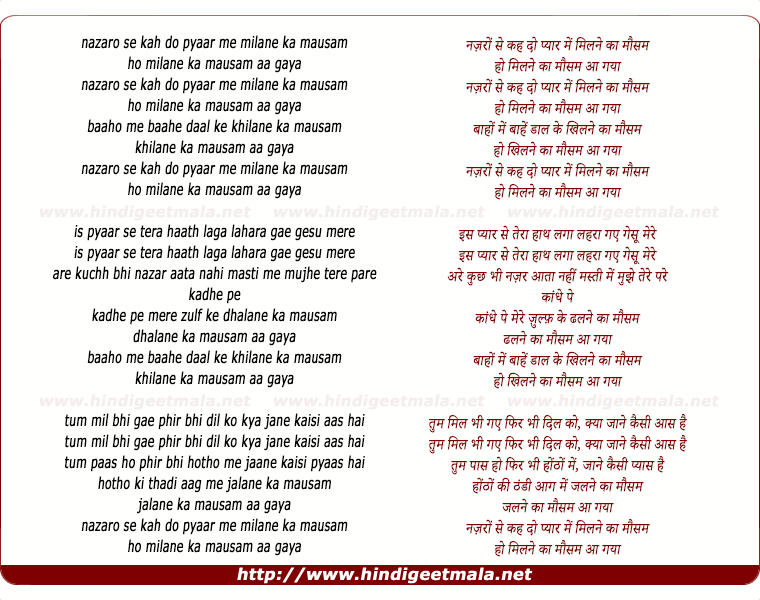 lyrics of song Nazaro Se Kah Do Pyar Me Milne Ka Mausam Aa Gaya