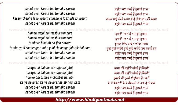 Bahut Pyar Karte Hain lyrics - LyricsMasti