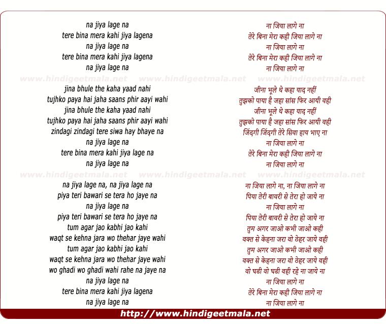 lyrics of song Naa, Jiyaa Laage Naa Tere Binaa Meraa Kahin, Jiyaa Laage Naa