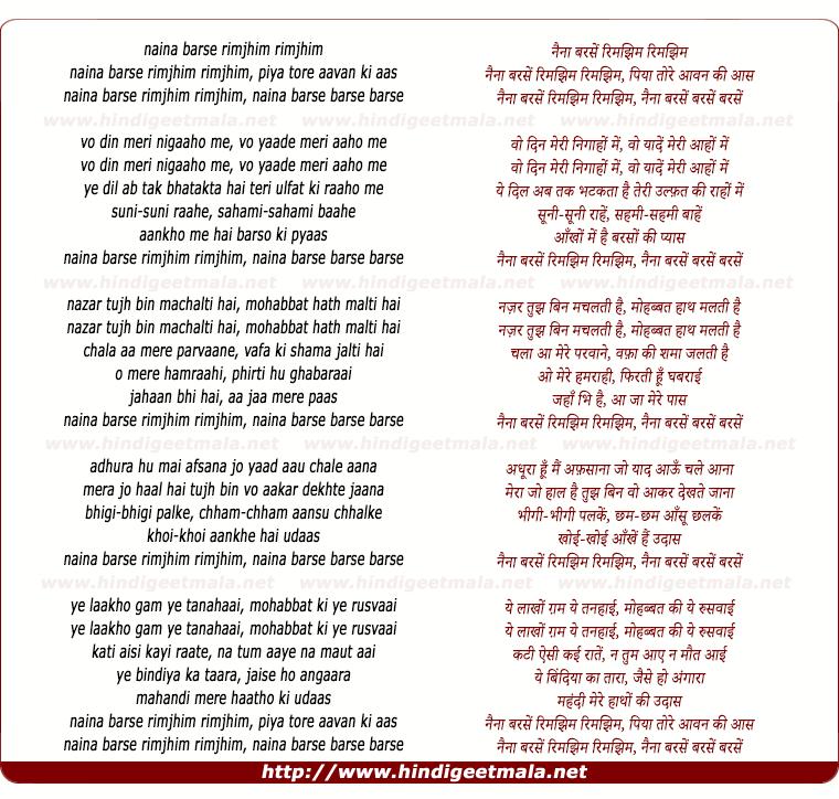 lyrics of song Nainaa Barase Rimajhim Rimajhim
