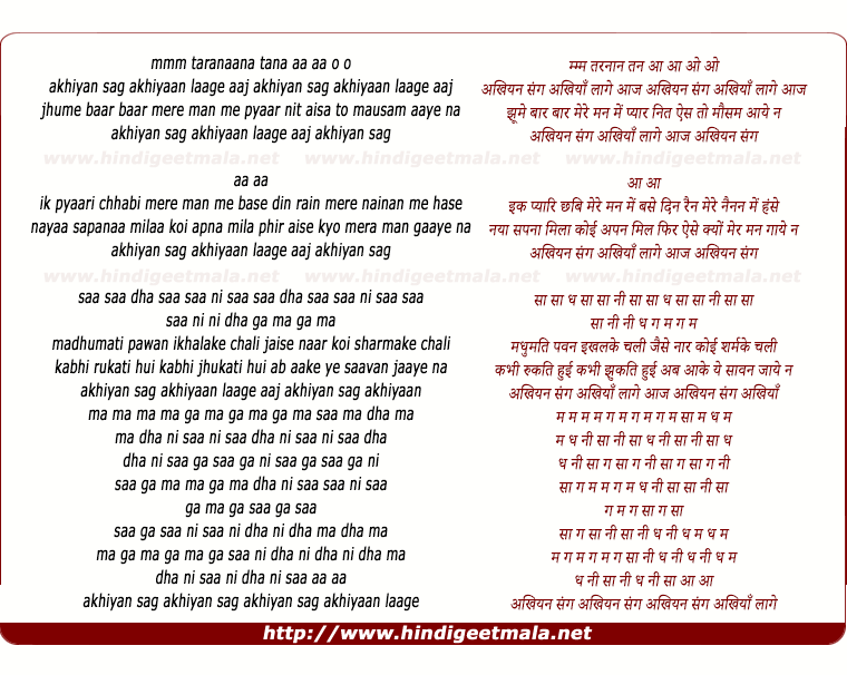 lyrics of song Akhiyan Sang Akhiyaan Laage Aaj