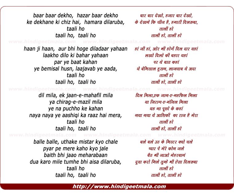 lyrics of song Baar Baar Dekho Hazaar Baar Dekho