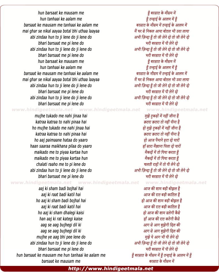 lyrics of song Barsaat Ke Mausam Me, Abhi Zinda Hun To