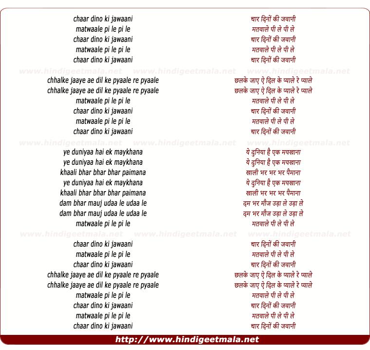 lyrics of song Chaar Dinon Ki Jawaani