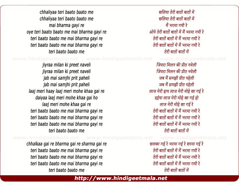 lyrics of song Chhaliyaa Teri Baaton Baaton Men