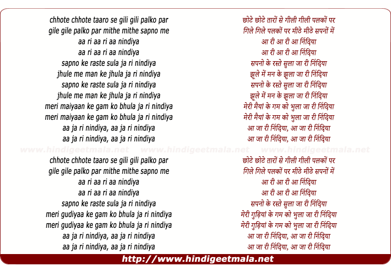 lyrics of song Chhote Chhote Taron Se, Aa Rii Aa Ri Aa Nindiya