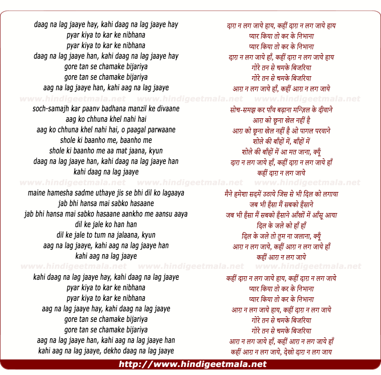 lyrics of song Daag Na Lag Jaaye