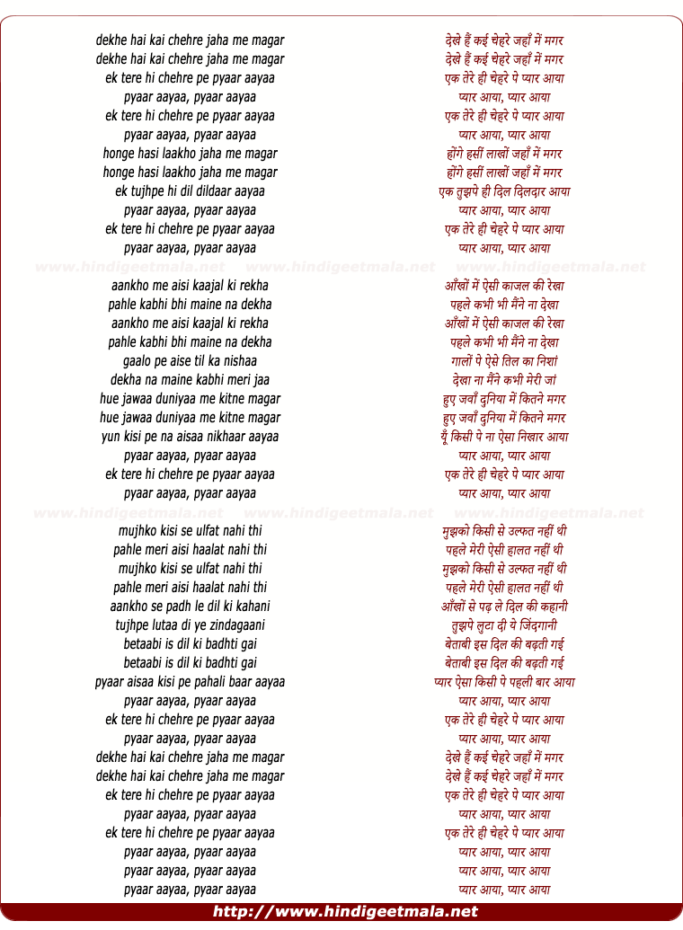 lyrics of song Dekhe Hain Kai Chehare Jahaan Men Magar
