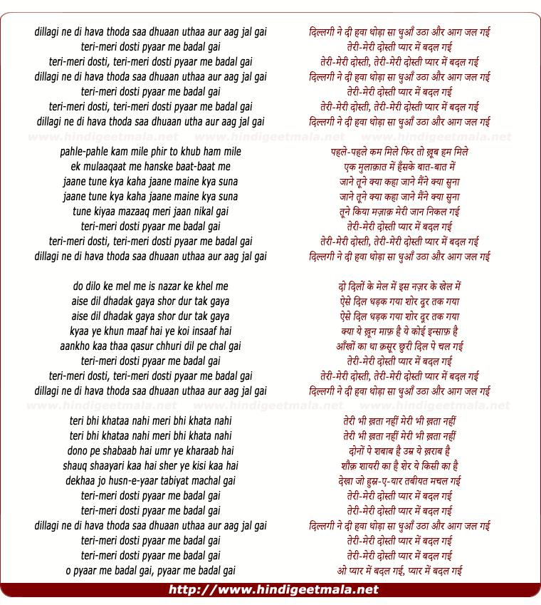 lyrics of song Dillagi Ne Di Havaa Thodaa Saa Dhuaan Uthaa