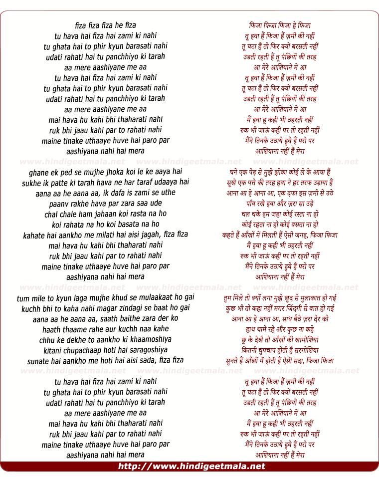 Aashiyana Lyrics - Fashion | Salim Merchant