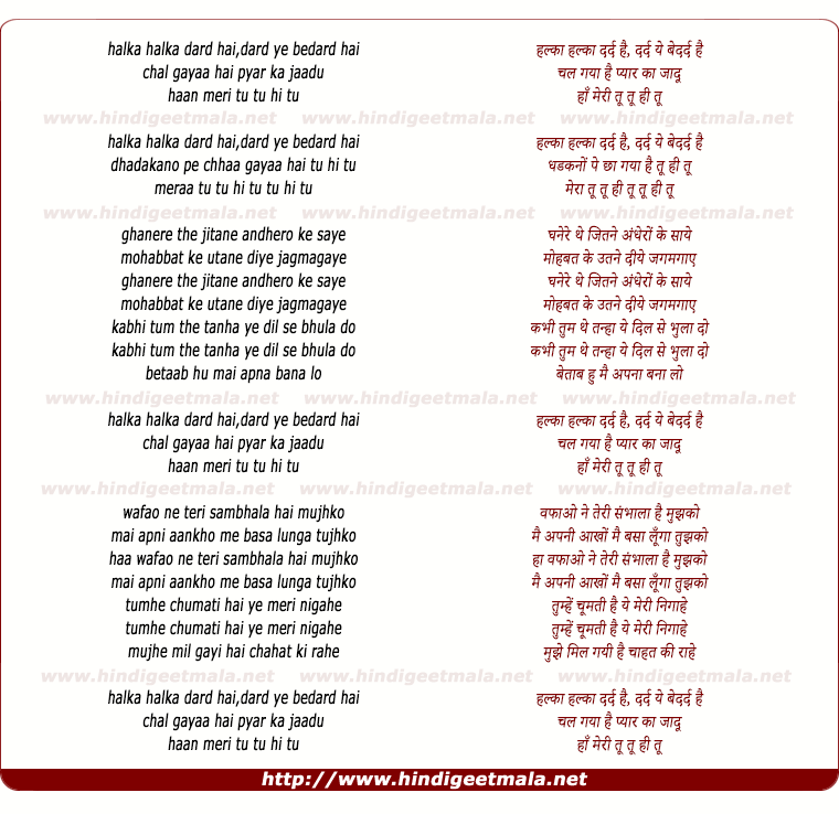 lyrics of song Halkaa Halkaa Dard Hai, Meri Tu Tu Hi Tu