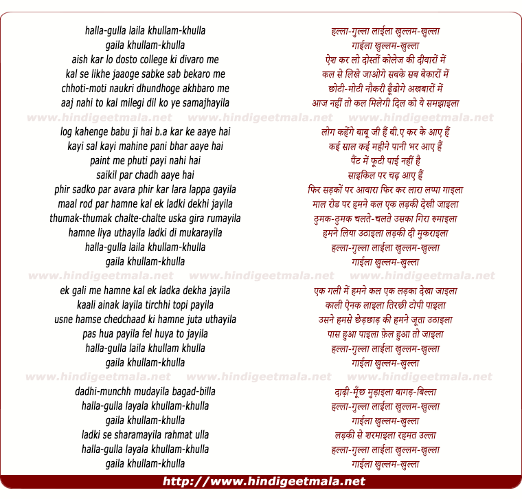 lyrics of song Aish Kar Lo Dosto