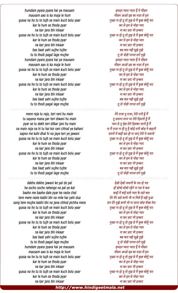 lyrics of song Hamadam Pyaaraa Pyaaraa Hai Ye Mausam