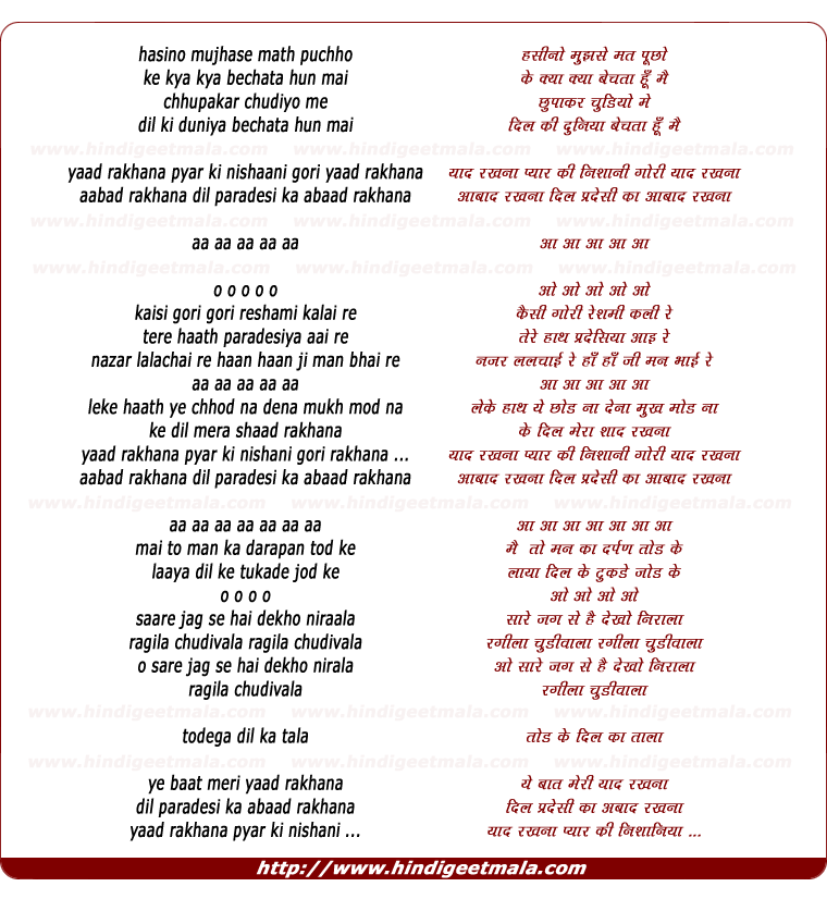 lyrics of song Hasino Mujhse Mat Puchho Yaad Rakhana Pyar Ki Nishani