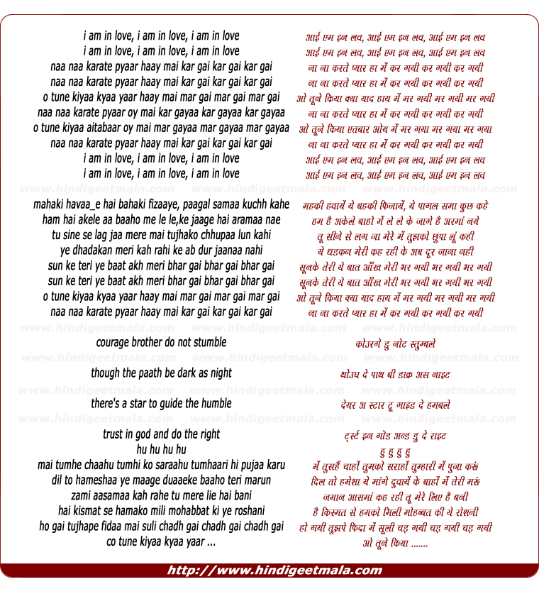 lyrics of song I Am In Love, Naa Naa Karate Pyaar Haay Main To