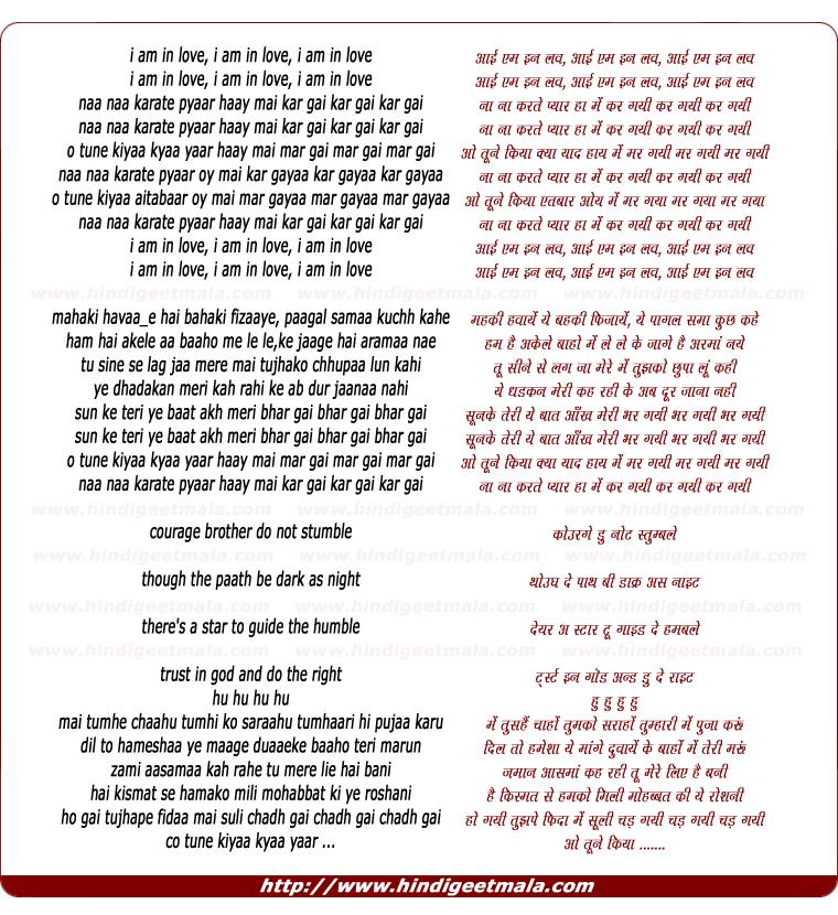 Ed Sheeran – Shape of You Lyrics | Genius Lyrics