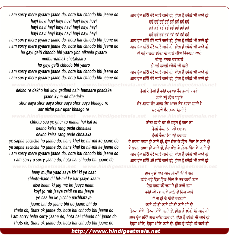 lyrics of song I Am Sorry Mere Pyare Jane Do