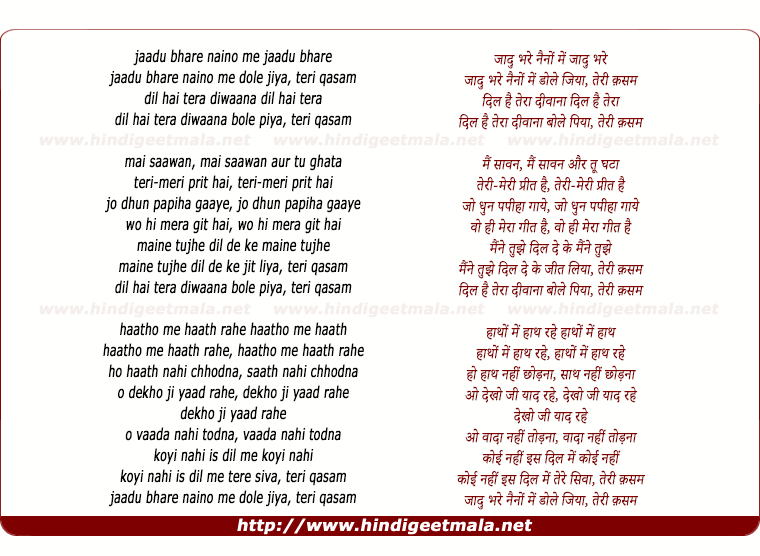 lyrics of song Jaadu Bhare Nainon Me Dole Jiyaa Teri Qasam