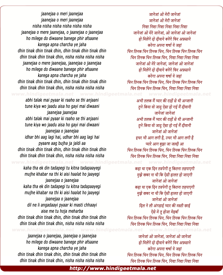 lyrics of song Jaan E Jaan O Meri Jaan E Jaan, Dhin Tinak Dhin