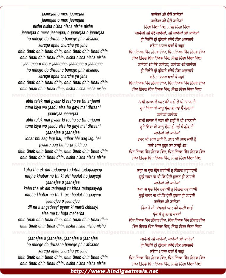 Oo Meri Jaan Na Ho Pareshan: Jaanejaan O Meri Jaanejaan, Dhin Tinak Dhin