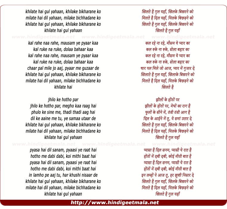 lyrics of song Khilte Hain Gul Yahan Khilke Bikharne Ko - Lata
