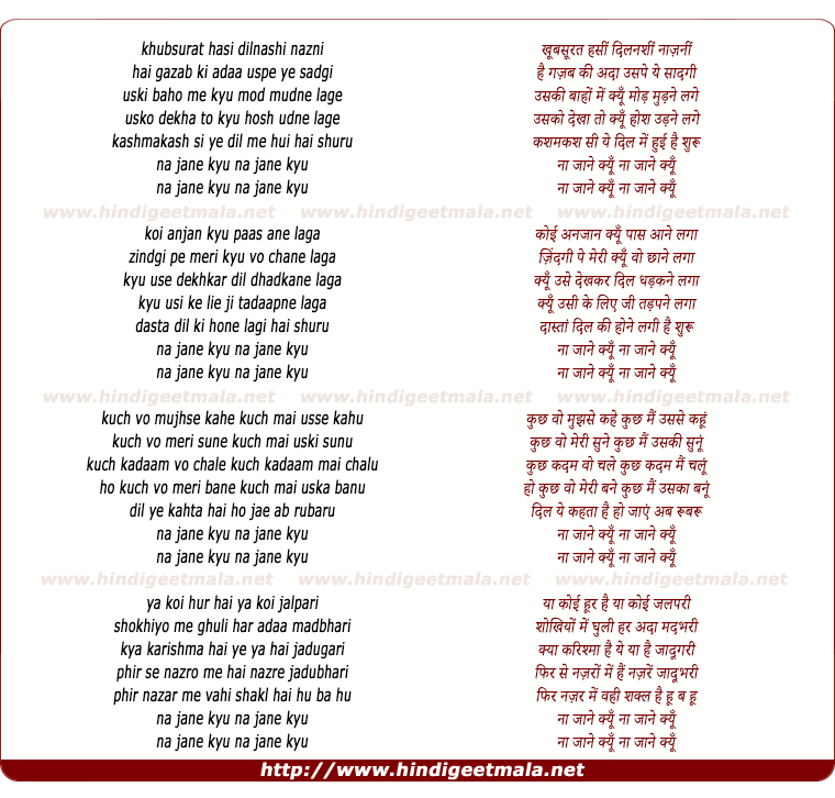 lyrics of song Kubasurat Hasin Dilanashin Naazanin