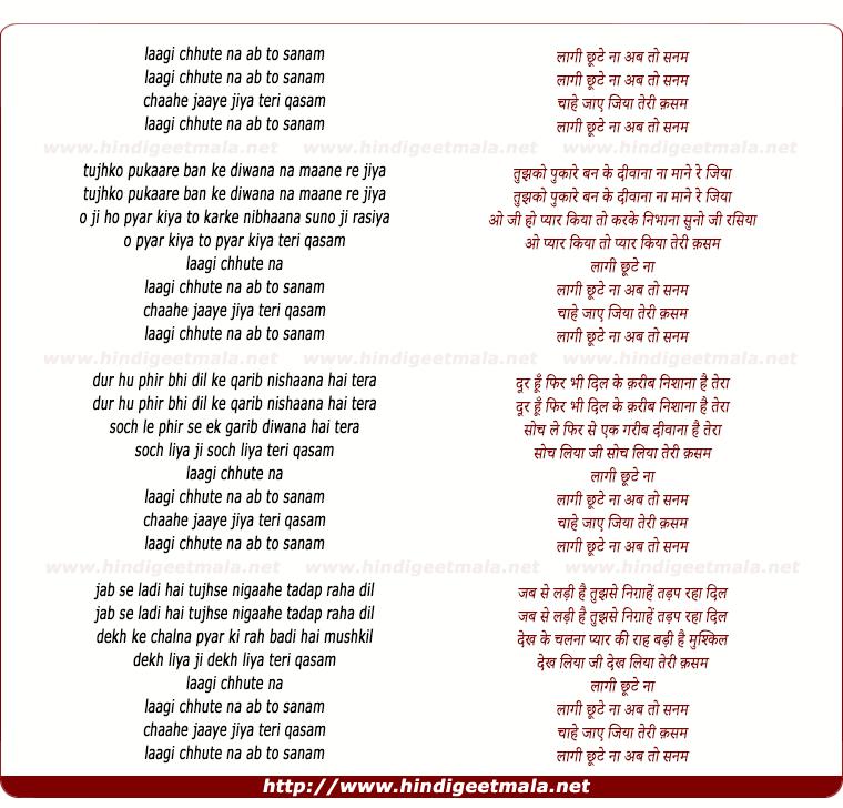 lyrics of song Laagi Chhute Naa Ab To Sanam